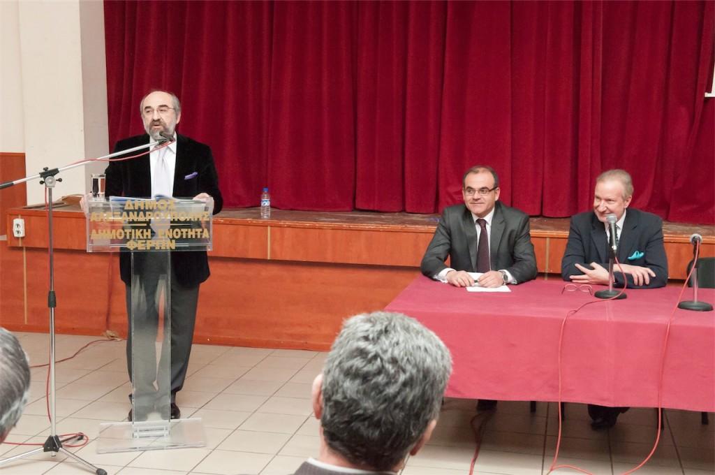 20120222.185216 - Απολογισμός Πεπραγμένων 2011 - Ανεπίσημη Συνεδρίαση Φερών (22/2/2012, 18:52)