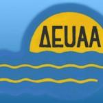 Δ.Ε.Υ.Α.Α. logo