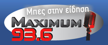 Maximum FM 93.6