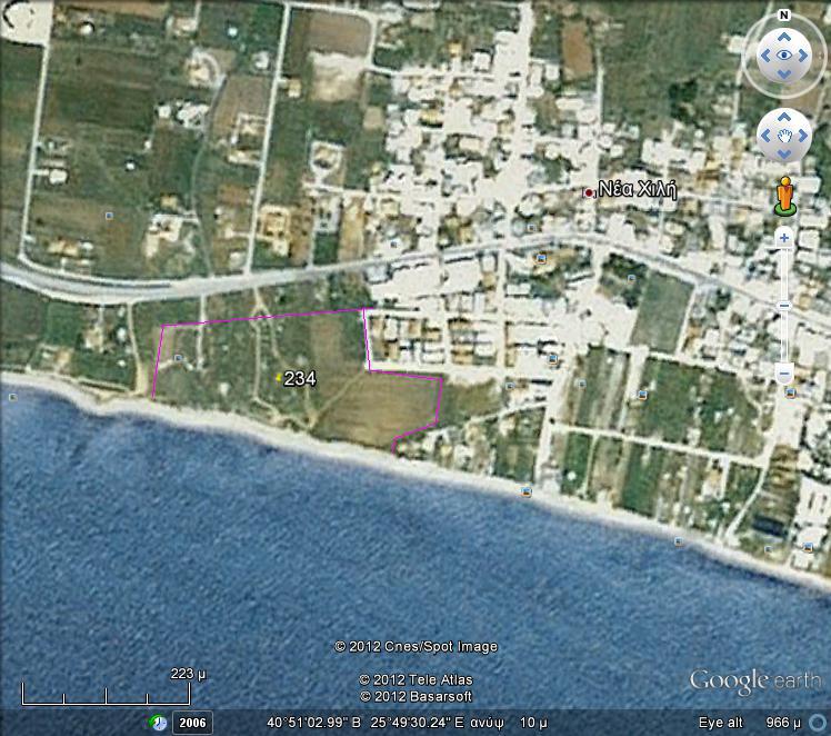 Αγρόκτημα 234 - Χάρτης Google Earth - Νέα Χιλή