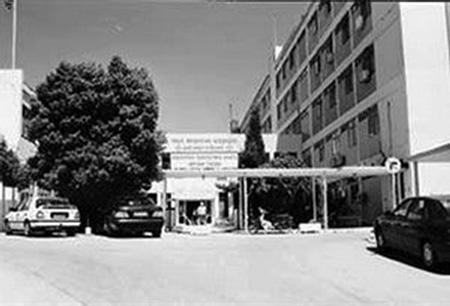 Παλιό Νοσοκομείο (πηγή φωτογραφίας: pameevro.gr)
