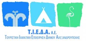 Τ.Ι.Ε.Δ.Α. Α.Ε. (Τουριστική Ιαματική Επιχείρηση Δήμου Αλεξανδρούπολης)