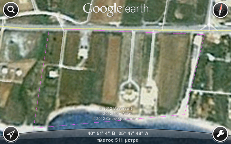 Αγρόκτημα 941 στο 6ο χλμ. Αλεξ/πολης-Μάκρης
