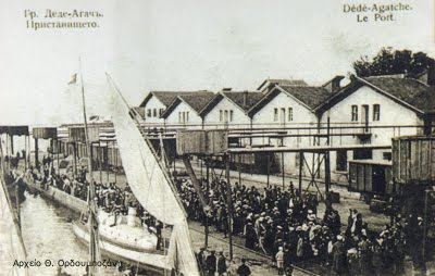 Οι Αποθήκες του ΟΣΕ στο λιμάνι Αλεξανδρούπολης (Πηγή: https://ordoumpozanis-teo.blogspot.gr/2010_10_01_archive.html)