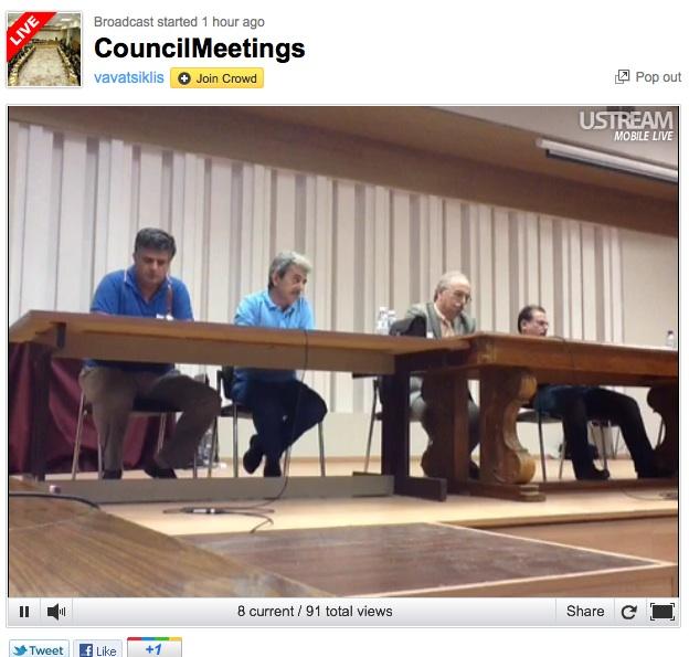 Ζωντανή διαδικτυακή μετάδοση συνεδρίασης Περιφερειακού Συμβουλίου ΑΜΘ της 23/07/2012