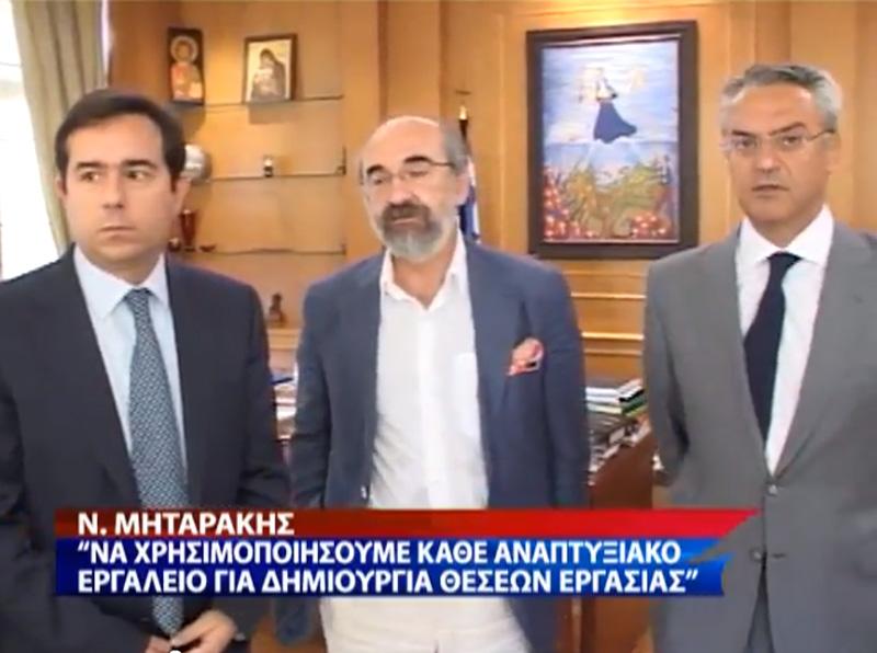 Επίσκεψη Μηταράκη στο δημαρχείο Αλεξανδρούπολης (ΘράκηΝΕΤ 29/08/2012)