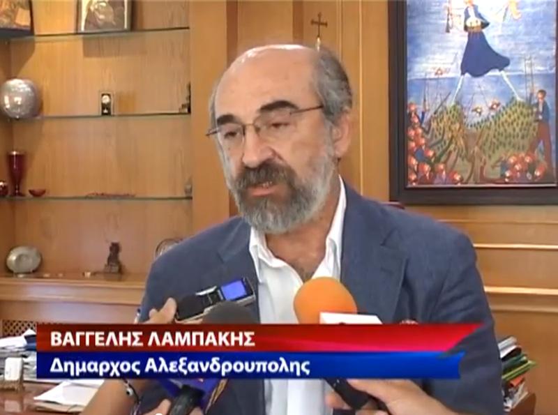 Δηλώσεις κ. Λαμπάκη για συνάντηση με κ. Μηταράκη και επένδυση χρυσού (29/08/2012 ΘράκηΝΕΤ)
