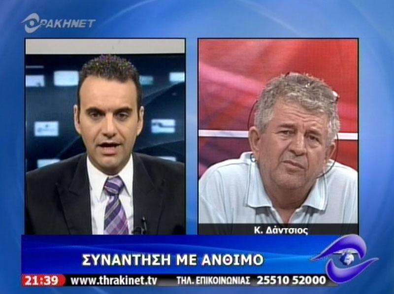 Συνέντευξη προέδρου χειριστών μηχανημάτων, κ. Δάντσιου (3/9/2012 ΘράκηΝΕΤ)