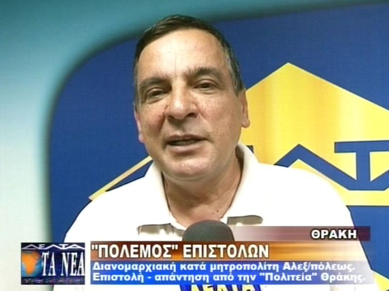 κ. Παπανικολόπουλος κατά διανομαρχιακής υπερασπιζόμενος τον κ. Άνθιμο (6/9/2012 Δέλτα Τηλεόραση)