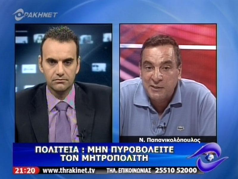 Συνέντευξη Παπανικολόπουλου στο ΘράκηΝΕΤ υπερασπιζόμενου τον κ. Άνθιμο (6/9/2012 ΘράκηΝΕΤ)