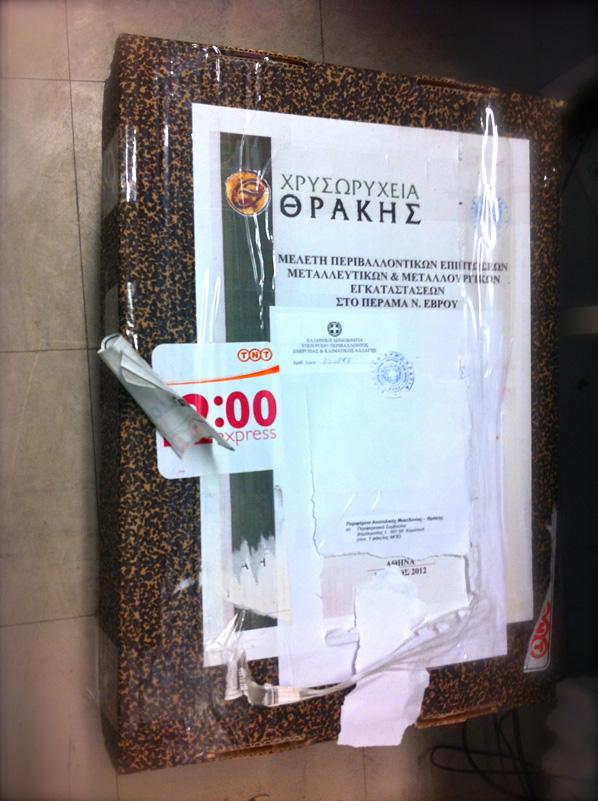 Κουτί ΜΠΕ Χρυσωρυχεία Θράκης ΑΕ για το Πέραμα Έβρου (28/9/2012, γραφείο Γραμματείας Περιφερειακού Συμβουλίου)
