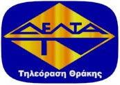 Δέλτα Τηλεόραση Θράκης