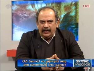 """Σάββας Δευτεραίος, """"Ώρα Τοπικής Αυτοδιοίκησης"""" 13/12/2012 ΘράκηΝΕΤ"""