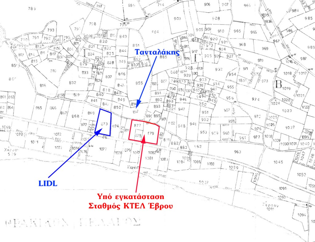 Τοπογραφικό Διάγραμμα - Αγροκτήματα 877, 878, 879 του υπό εγκατάσταση σταθμού ΚΤΕΛ