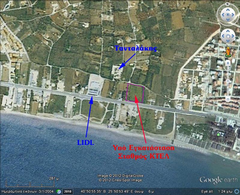 Δορυφορικός Χάρτης Google Earth - Αγροκτήματα 877, 878, 879 του υπό εγκατάσταση σταθμού ΚΤΕΛ