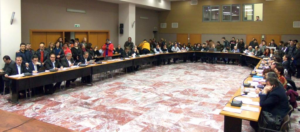 Αίθουσα περιφερειακού συμβουλίου 26/02/2013