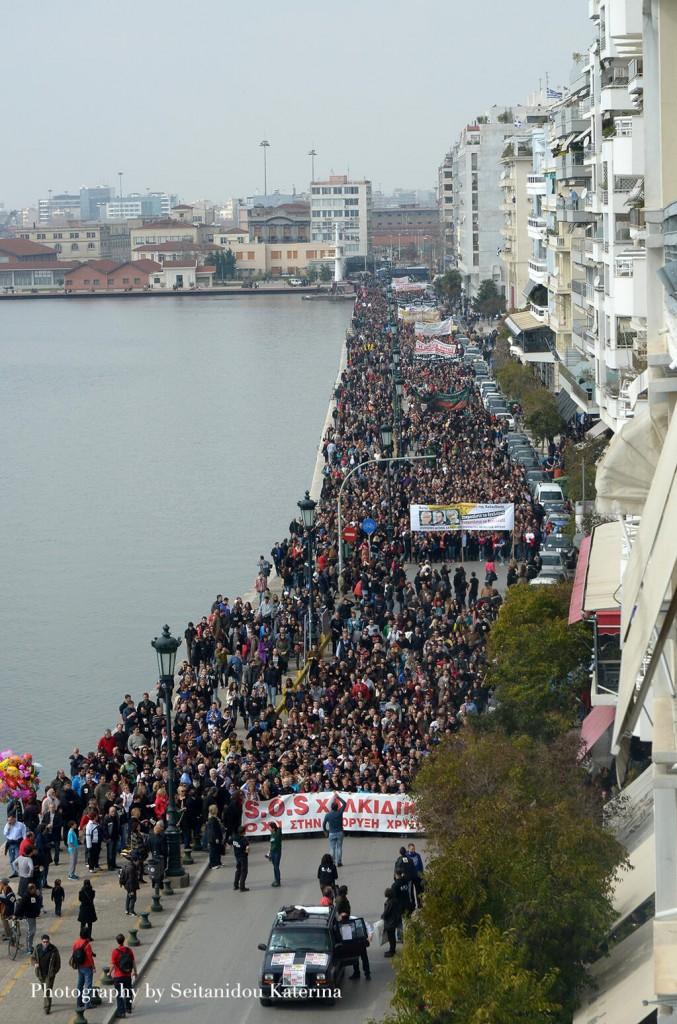 Συλλαλητήριο κατά του χρυσού, Θεσσαλονίκη 9/3/2013 (φωτό: Κατερίνα Σεϊτανίδου)