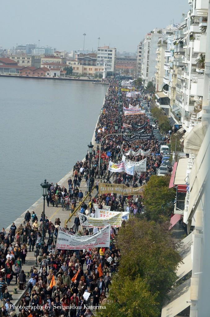 Συλλαλητήριο κατά του χρυσού, Θεσσαλονίκη 9/3/2013 (φωτό #2: Κατερίνα Σεϊτανίδου) (κλικ για μεγέθυνση)