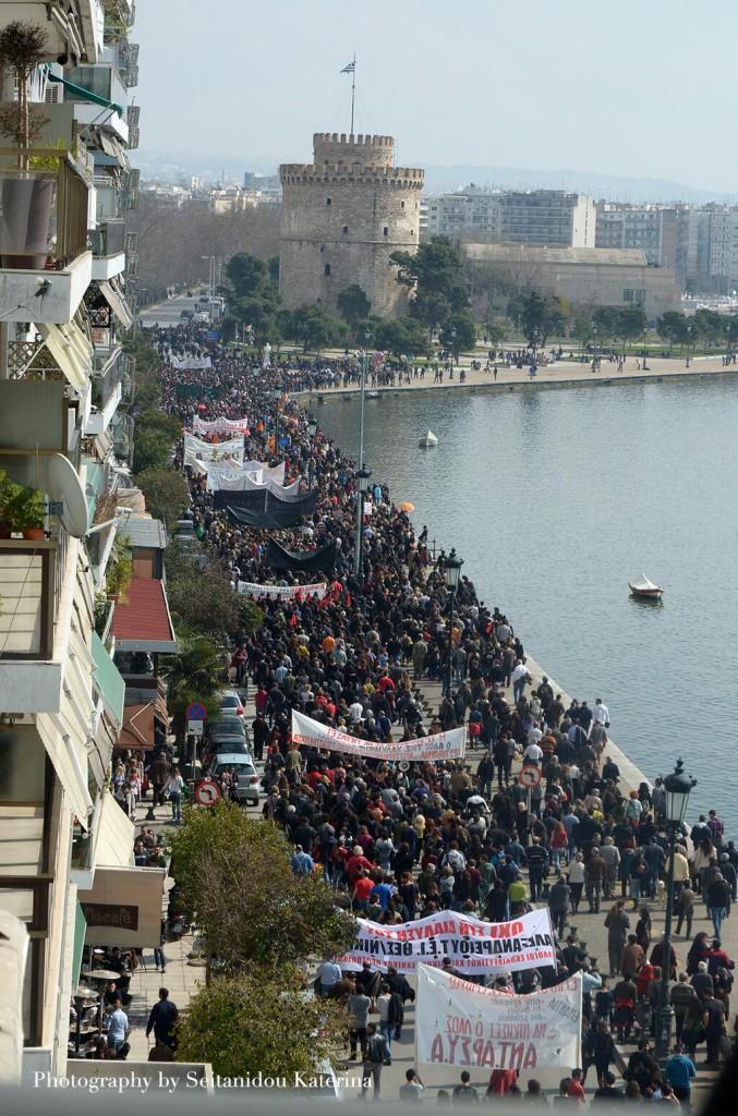 Συλλαλητήριο κατά του χρυσού, Θεσσαλονίκη 9/3/2013 (φωτό #3: Κατερίνα Σεϊτανίδου) (κλικ για μεγέθυνση)