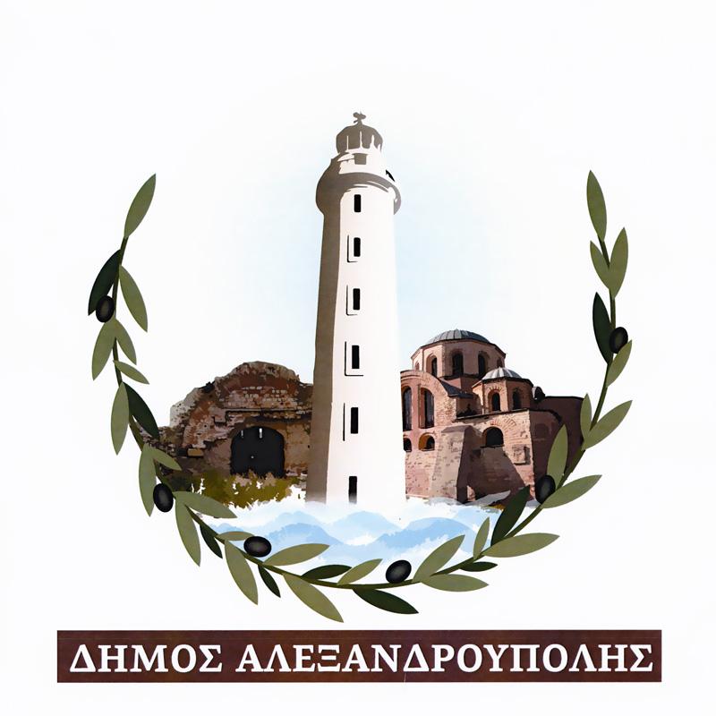 Νέο λογότυπο δήμου Αλεξανδρούπολης (20/5/2013, Θεόδωρος Αγγλιάς)