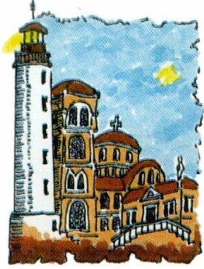 Αρχικό λογότυπο δήμου Αλεξανδρούπολης