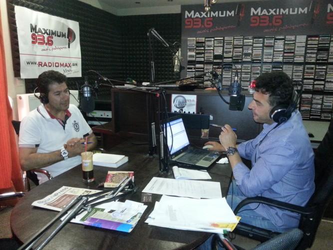 Ο Νίκος Γρηγοριάδης στο Maximum FM την Τρίτη 18/06/2013