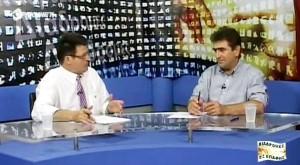 Γιώργος Ραπτόπουλος (Εξ Επαφής, ΘράκηΝΕΤ, 28/06/2013)