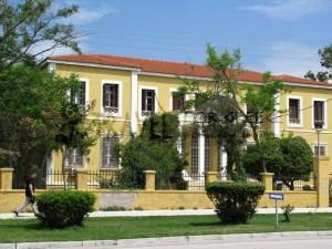 Δικαστικό Μέγαρο Αλεξανδρούπολης