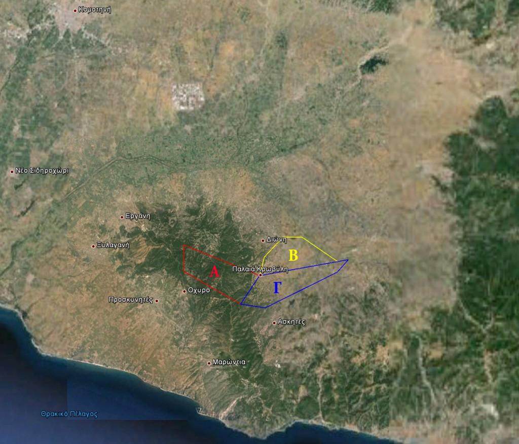 ΔΣ Μαρωνείας-Σαπών - Αίτηση Χρυσωρυχεία Θράκης ΑΕ για μεταλλευτικές έρευνες