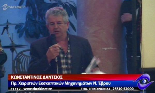 Ο κ. Κωνσταντίνος Δάντσιος πριν έρθει στο τσακίρ κέφι απευθύνει λόγο στους παρευρισκομένους (ΘράκηΝΕΤ, 3/11/2013)
