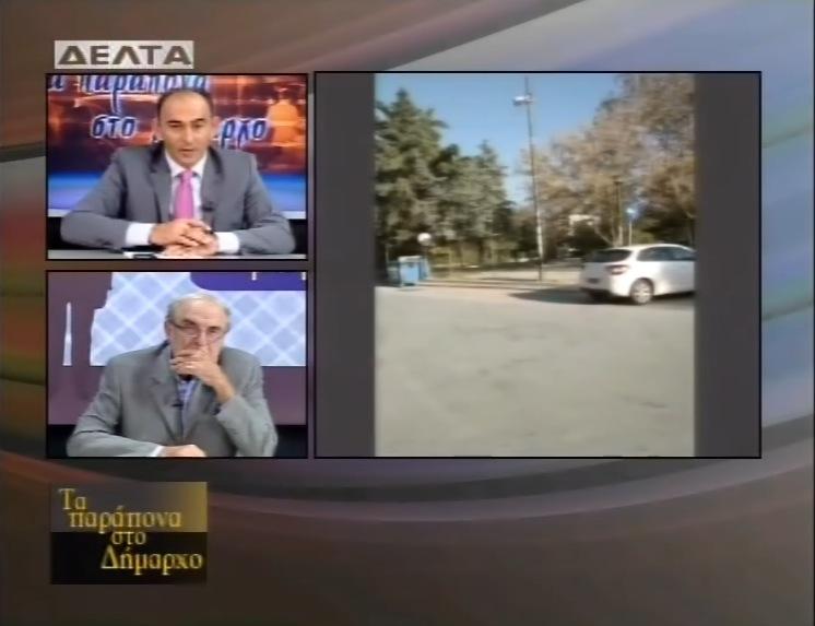 """""""Τα Παράπονα Στο Δήμαρχο"""" Γιάννης Λασκαράκης, Παρασκευή 8/11/2013, Δέλτα Τηλεόραση"""
