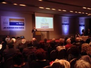 """Κοπή πίτας & ανακοίνωση υποψηφίων """"Πόλη & Πολίτες"""""""
