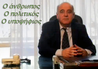 Αφιέρωμα στον Απόστολο Φωτιάδη (30/1/2014, Δέλτα Τηλεόραση)