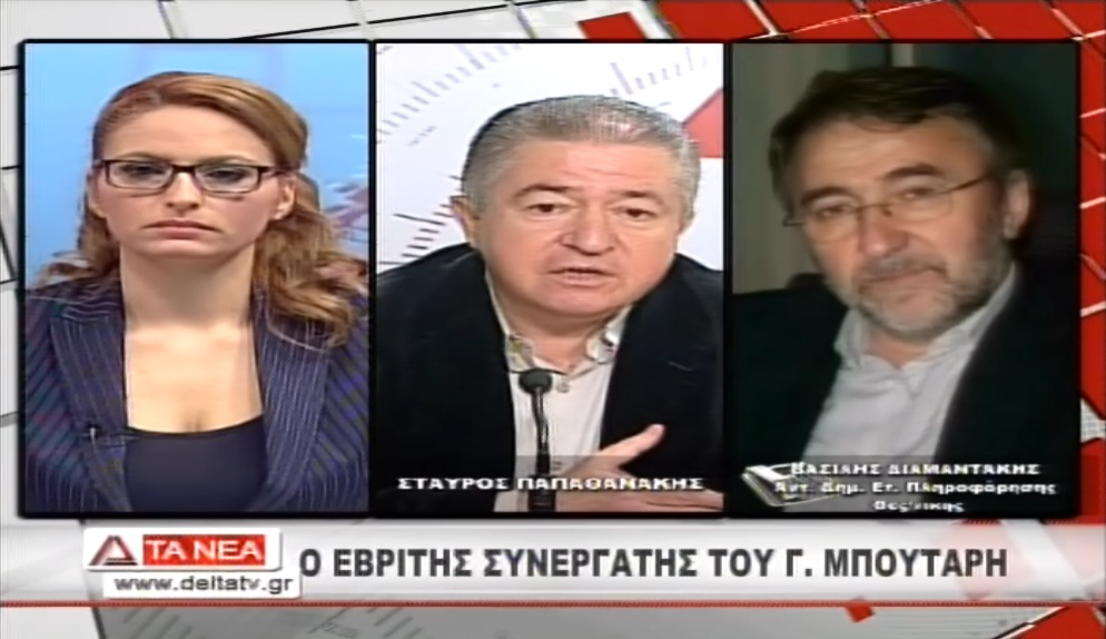 Ο κ. Βασίλης Διαμαντάκης στο κεντρικό δελτίο ειδήσεων της Δέλτα Τηλεόρασης (11/2/2014)