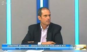 Δημήτριος Δερματάς, καθηγητής ΕΜΠ (ΘράκηΝΕΤ, Εξ'Επαφής, 8/11/2013)