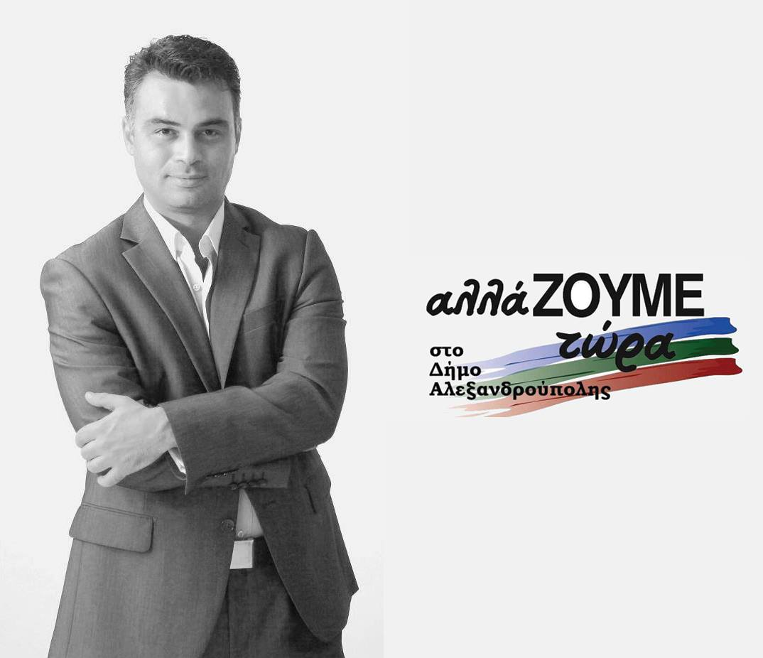 Νίκος Τζανίδης - αλλάΖΟΥΜΕ τώρα (10/3/2014)