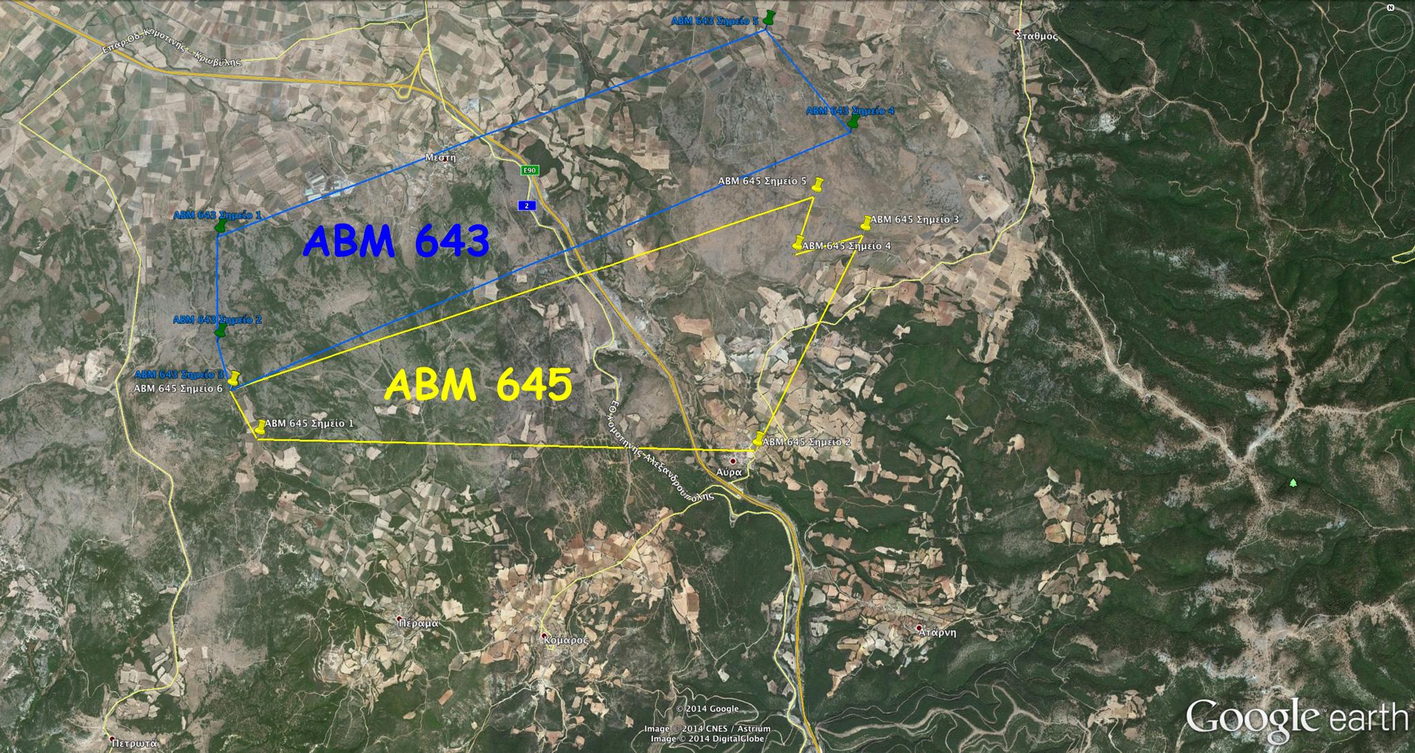 Περιοχές ΑΒΜ 643 & 645 - Αίτηση μεταλλευτικών ερευνών Χρυσωρυχεία Θράκης ΑΕ (Ιαν.2014)