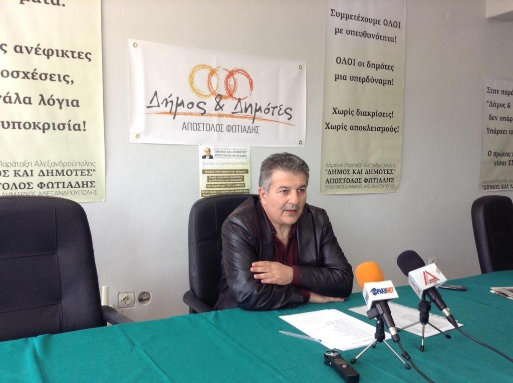 """Παρουσίαση 15 νέων υποψηφίων παράταξης """"Δήμος και Δημότες"""""""
