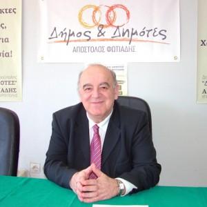 """Παρουσίαση 10 νέων υποψηφίων της παράταξης """"Δήμος & Δημότες"""""""