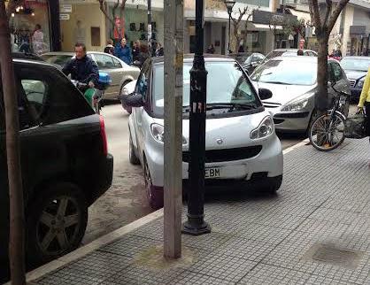 Παράνομο Παρκάρισμα Νο1 - gatzoli.gr Μ. Σάββατο 19/4/2014