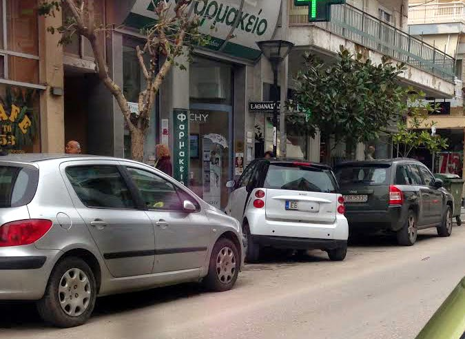 Παράνομο Παρκάρισμα Νο2 - gatzoli.gr Μ. Σάββατο 19/4/2014