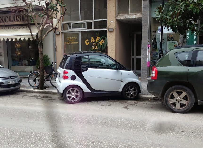 Παράνομο Παρκάρισμα Νο3 - gatzoli.gr Μ. Σάββατο 19/4/2014