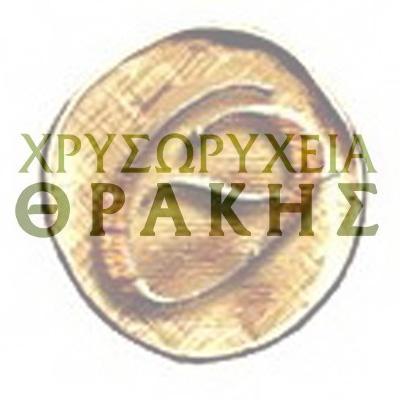 Χρυσωρυχεία Θράκης ΑΕ