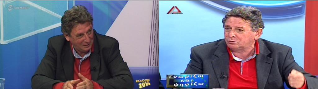 Χρήστος Τρέλλης & υποψήφιοι περιφερειάρχες σε ΘράκηΝΕΤ και Δέλτα Τηλεόραση (5/5/2014)