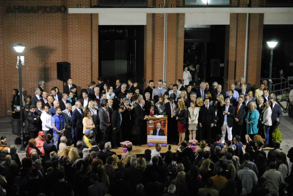 Κεντρική προεκλογική ομιλία Βαγγέλη Λαμπάκη (Πόλη & Πολίτες) στο Δημοτικό Θέατρο (Παρασκευή 16/5/2014)