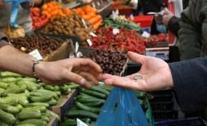 Αγορά Παραγωγών (Πηγή φωτογραφίας: e-reportaz.gr)
