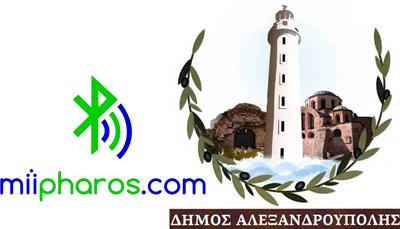 mii pharos & Φάρος Αλεξανδρούπολης