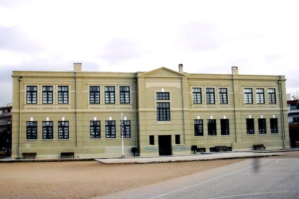 1ο Δημοτικό Αλεξανδρούπολης