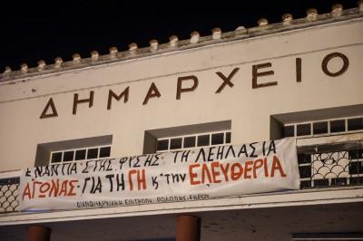 Εκδήλωση κατά των χρυσωρυχείων στις Σάπες (13/9/2013)