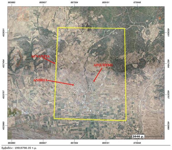 Χάρτης βεβαιωμένου γεωθερμικού πεδίου Άνθειας-Αριστήνου (ΑΕΠΟ - ΑΔΑ: ΒΜΩΟΟΡ1Υ-ΞΔΩ)